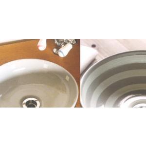 手洗い鉢(ノルディカ)|colorpage