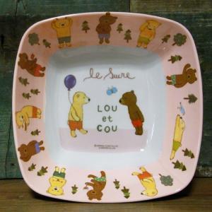 くまのルー LOU et COU スクエアボウル ファミリー メラミン食器 深皿 サラダボウル colors-kitchen