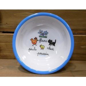ラシェーズロング ボウル 深皿 ファーム|colors-kitchen