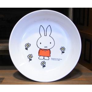 ミッフィー ボウル 深皿 ディックブルーナ|colors-kitchen