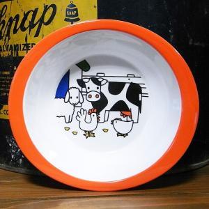 ブルーナ チルドレンボウル 深皿 オレンジファーム|colors-kitchen