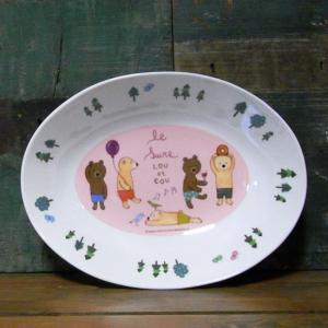 くまのルー LOU et COU カレー皿 パスタ皿 ファミリー メラミン食器|colors-kitchen