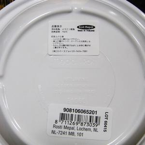 ブルーナ チルドレンボウル 深皿 ミッフィープレイ|colors-kitchen|04