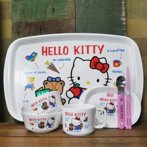 ハローキティ ベビーランチセット 出産祝い 子供食器 ギフト|colors-kitchen