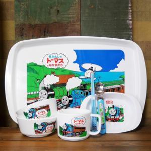 きかんしゃトーマス ベビーランチセット 出産祝い 子供食器 ギフト|colors-kitchen