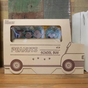 スヌーピー ギフトセット 出産祝い 子供食器 SNOOPY スクールバス イエロー|colors-kitchen