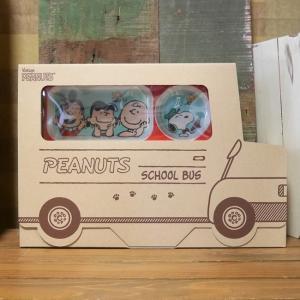 スヌーピー ギフトセット 出産祝い 子供食器 SNOOPY スクールバス レッド|colors-kitchen