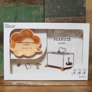 スヌーピー メラミンプレート&ボウルセット TOASTER ギフトセット PEANUTS 子供食器 SNOOPY|colors-kitchen