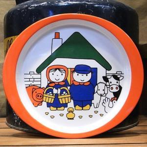 ブルーナ フラットプレート 中皿 オレンジファーム|colors-kitchen