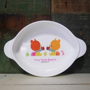 がんばれ!ルルロロ 小皿 深皿 くまのがっこう 子供食器|colors-kitchen