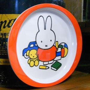 ブルーナ フラットプレート 中皿 ミッフィープレイ|colors-kitchen|02
