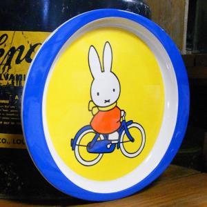 ブルーナ フラットプレート 中皿 ミッフィートラベル|colors-kitchen|02