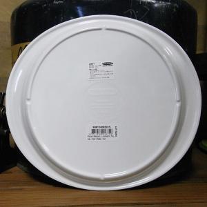 ブルーナ フラットプレート 中皿 ミッフィートラベル|colors-kitchen|03