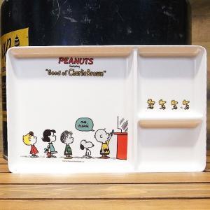 スヌーピー ランチプレート Line up メラミン食器|colors-kitchen