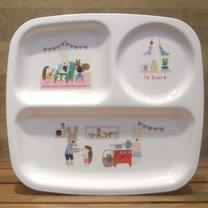 ルシュクル ベビートレー キッズランチプレート 戸崎尚美|colors-kitchen