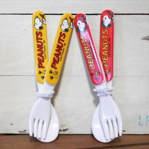スヌーピー スプーン & フォーク 子供食器 SNOOPY メラミン食器|colors-kitchen