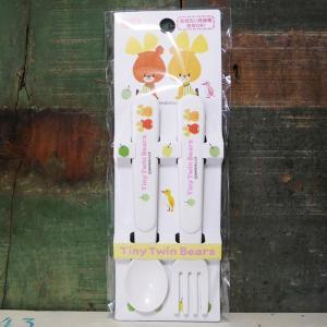 がんばれ!ルルロロ スプーン フォーク セット くまのがっこう 子供食器|colors-kitchen