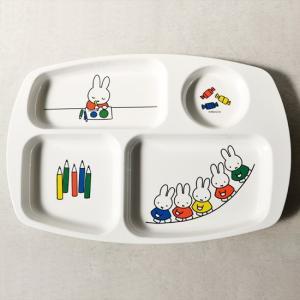 ミッフィーとおともだち 角ランチ皿 ランチプレート|colors-kitchen