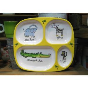 ラシェーズロング キッズランチプレート ジャングル メラミン食器|colors-kitchen