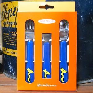 ディックブルーナ カトラリーセット ズー スプーン フォーク ナイフ|colors-kitchen