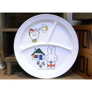 ミッフィー 丸型ランチプレート ディックブルーナ|colors-kitchen