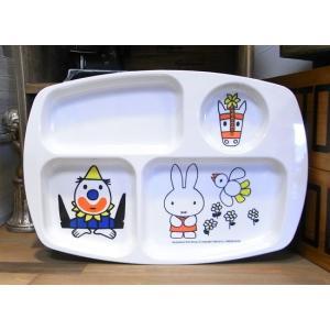 ミッフィー 角型ランチプレート ディックブルーナ|colors-kitchen