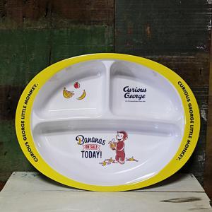 おさるのジョージ ランチプレート 子供食器 ひとまねこざる メラミン食器|colors-kitchen