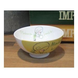 シンジカトウ 子供ごはんセット サル アニマルキッド colors-kitchen 04