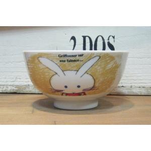 シンジカトウ 子供 お茶碗 ウサギ|colors-kitchen