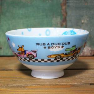 Rub a dub dub R.BOYSジュニア 軽量茶碗 ラブアダブダブ|colors-kitchen