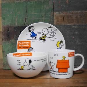 スヌーピー 3ピース 食器セット SNOOPY マグカップ ボウル プレート|colors-kitchen