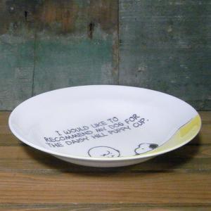 スヌーピー カレー皿 パスタ皿 SNOOPY ディッシュプレート イエロー|colors-kitchen|02