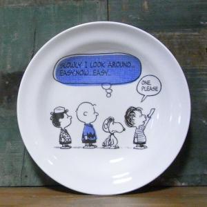 スヌーピー カレー皿 パスタ皿 SNOOPY ディッシュプレート ブルー|colors-kitchen