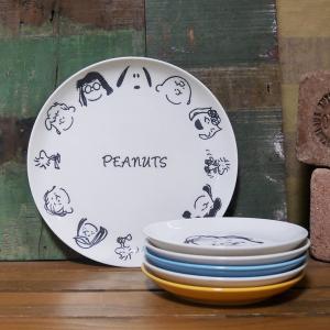 スヌーピー フェイス ベリーセット SNOOPY 6枚 プレート フェイスシリーズ|colors-kitchen|02