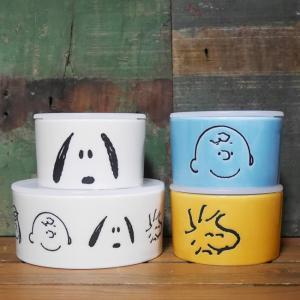 スヌーピー フェイス レンジパック 4点セット SNOOPY 保存容器|colors-kitchen