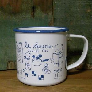 くまのルー LOU et COU ホーロー風 マグカップ|colors-kitchen