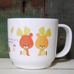 がんばれ!ルルロロ マグカップ くまのがっこう コップ 子供食器|colors-kitchen