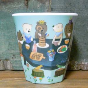 くまのルー LOU et COU タンブラーカップ パーティー メラミン食器 コップ|colors-kitchen