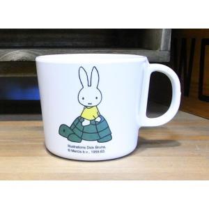 ミッフィー ハンドル付きメラミンカップ ディックブルーナ マグカップ|colors-kitchen