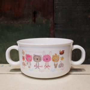 anano cafe ベビー両手マグ アナノカフェ マグカップ 出産祝い ギフトセット|colors-kitchen