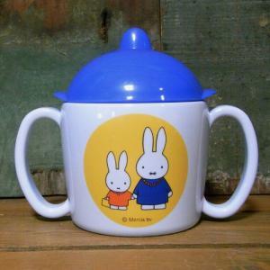 トレイナーマグ ミッフィー トラベル ロスティメパル マグカップ|colors-kitchen