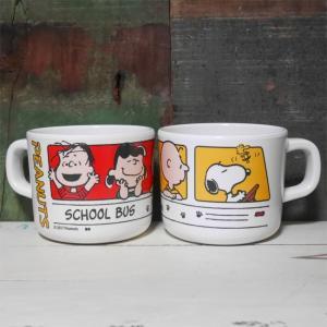 スヌーピー マグカップ 子供食器 SNOOPY スクールバス メラミン食器|colors-kitchen