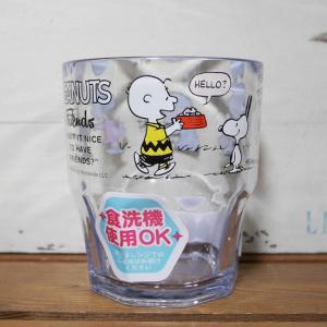 スヌーピー プラカップ コップ SNOOPY PEANUTU タンブラーカップ|colors-kitchen
