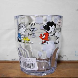 スヌーピー プラカップ コップ SNOOPY PEANUTU タンブラーカップ|colors-kitchen|03