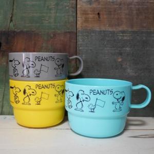 スヌーピー スタッキング マグカップ 3個セット コップ 子供食器|colors-kitchen