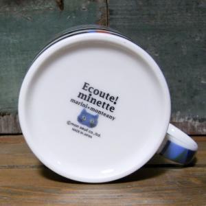 エクート ミネットマグ ボーダー ECOUTE マグカップ|colors-kitchen|03