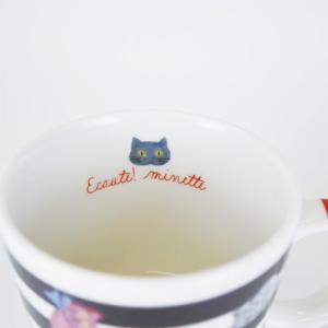 エクート ミネットマグ ボーダー ECOUTE マグカップ|colors-kitchen|06
