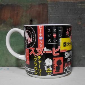 スヌーピー マグカップ カタカナ マグ SNOOPY コップ|colors-kitchen|02