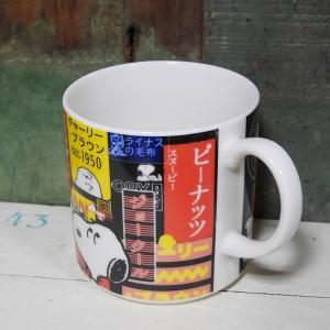 スヌーピー マグカップ カタカナ マグ SNOOPY コップ|colors-kitchen|03