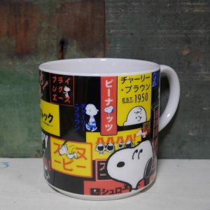 スヌーピー マグカップ カタカナ マグ SNOOPY コップ|colors-kitchen|04